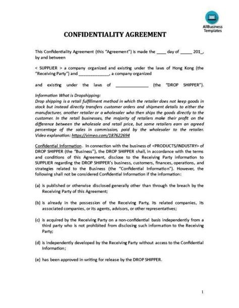 cda agreement template sletemplatess sletemplatess