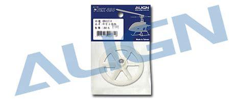 Alzrc 450 New Autorotation Drive Gear White grandrc home
