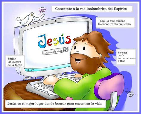 imagenes de jesus fano parroquia ntra sra del carmen