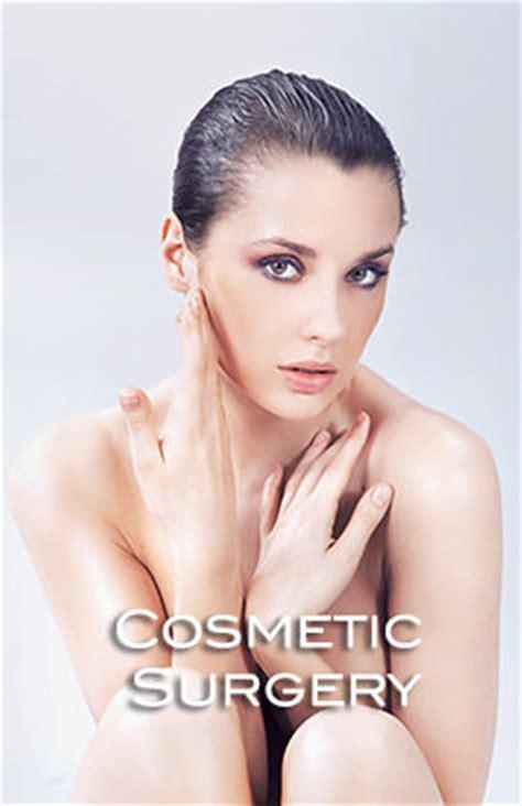 dsc laser skin care center cosmetic surgery laser