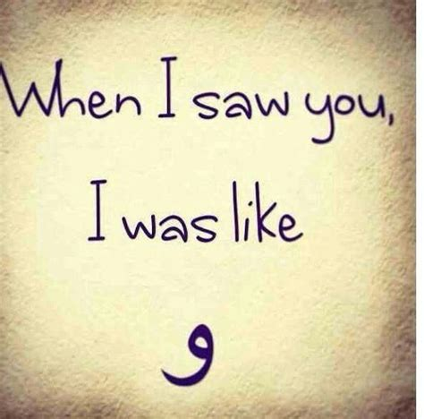 funny arabic lol arabic memes islamic quotes arabic