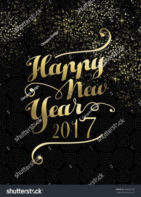 luxury new year happy new year 2017 gold luxury lettering design