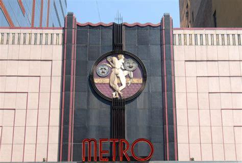 art deco society of new york metrotheater tate art deco society of new york