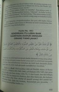 Buku Minhajul Muslim Anak 1 Set 4 Buku buku silsilah hadits dha if dan maudhu 1 set 4 jilid toko muslim title