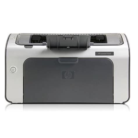 Toner Laserjet P1006 hp laserjet p1006 printer buy in ksa office
