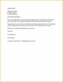 Retail Resignation Letter Sle by 5 2 Weeks Notice Letter Retail Basic Appication Letter