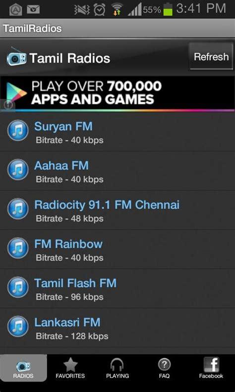 lankasri fm mobile tamil fm radio android apps on play