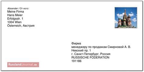 Brief In Schweiz Adresse brief nach russland richtig adressieren russlandjournal de