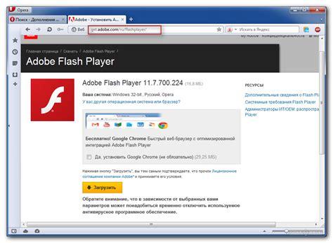 install flash player chrome install adobe flash player 10 for chrome