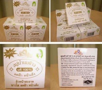 Sabun Beras Orysoap Bpom Sabun Pemutih Badan Wajah Kulit pemutih wajah yang aman bagus alami bpom racikan