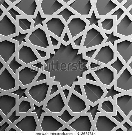 islamic pattern behance 17 best images about islamic patterns on pinterest
