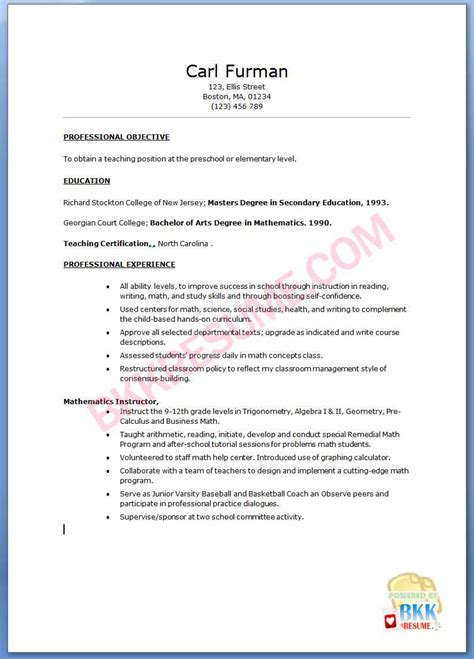 Elementary Teacher Resume Samples by Teacher Resumes With Quotes Quotesgram