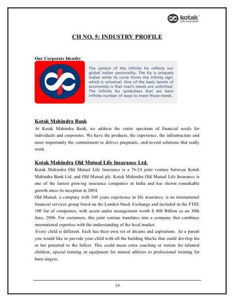 project report on working capital management