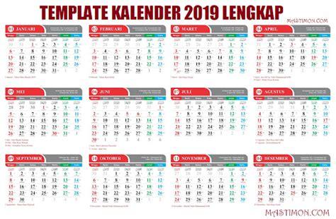 Kalender 2018 Lengkap Hijriyah Dan Jawa Cdr Gratis Kalender 2019 Lengkap Hijriyah Dan Jawa Format Cdr
