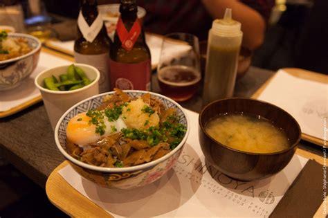restaurant o 239 shinoya la cantine japonaise comme 224 tokyo