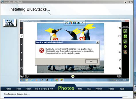 bluestacks troubleshooting how to fix bluestacks installation and runtime problems