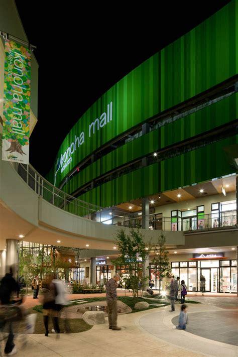 Chicagos Eco Shopping Mall Hippyshopper by Hashimoto Konoha Mall Jerde Archdaily