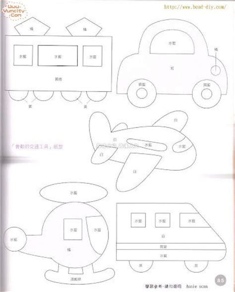 pattern for felt airplane applique templates for train car aeroplane and