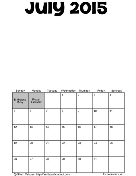 printable schedule july 2015 printable july 2015 calendars holiday favorites
