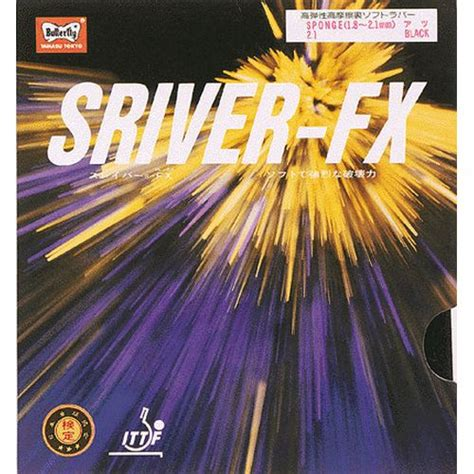 Butterfly Sriver Fx butterfly sriver fx table tennis rubber from speedy bat