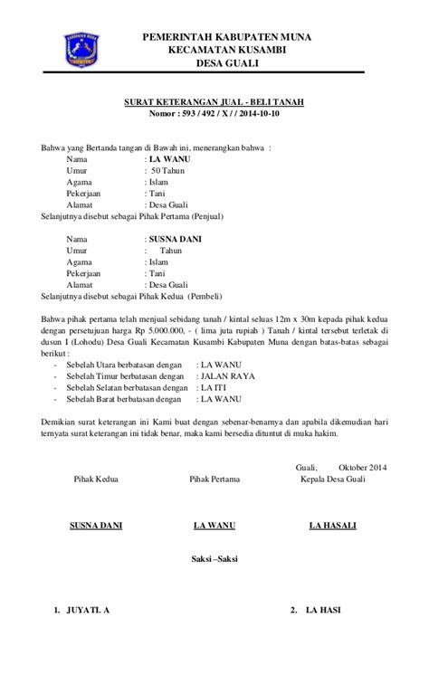 format surat keterangan harga tanah surat keterangan jual beli tanah desa guali