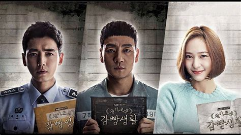 drama prison playbook  artists loneliness youtube