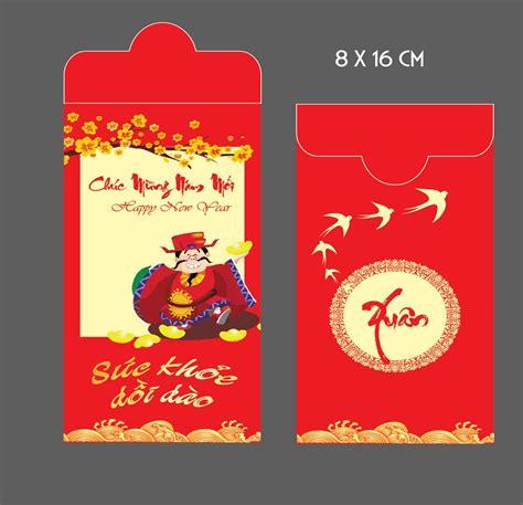 new year li xi in bao l 236 x 236 doanh nghiá p sá læ á ng lá n gi 225 ráº