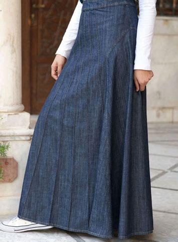 rok yang akan membuat kamu tak lebih cantik