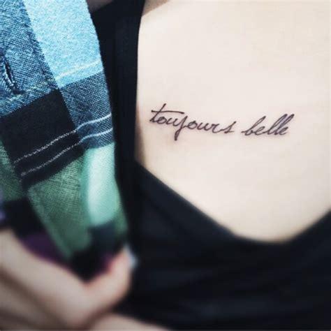 jay park tattoo font idols with tattoos appreciation thread allkpop forums