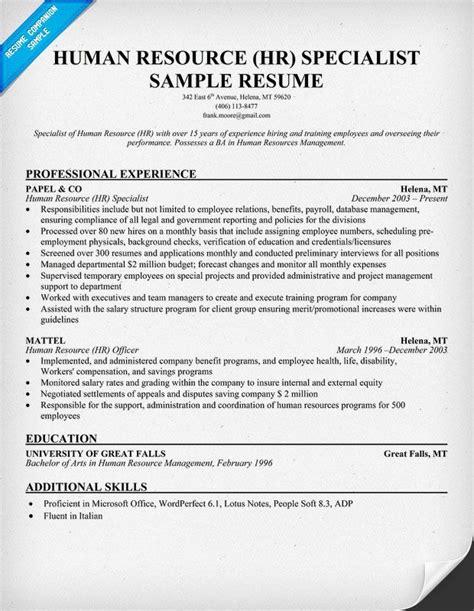 free human resource hr specialist resume resume