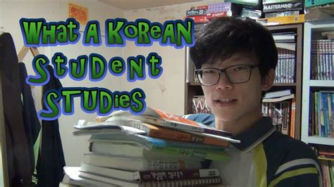 biography list for high school students what a korean student studies youtube