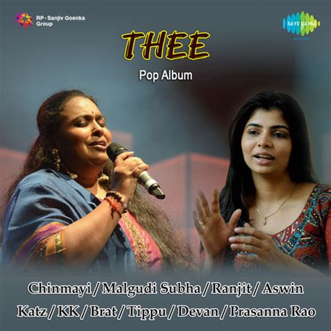 album songs mp3 download in tamil thee pop album songs download thee pop album mp3 tamil