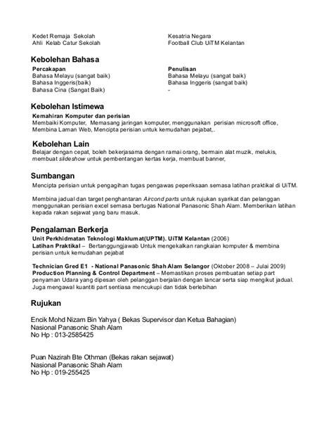 Sle Resume Bahasa Melayu Contoh Resume