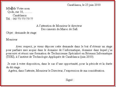 Lettre Type Demande De Prolongation De Visa lettre de demande de stage gratuit application letter