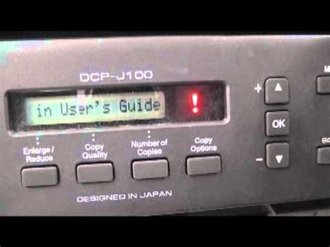 reset counter brother j100 ว ธ เคล ยร แผ นรองซ บหม กในเคร อง j100 counter โดยคอม