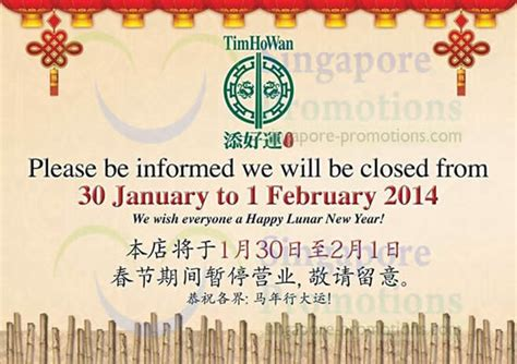 other terms for new year tim ho wan new year opening hours 30 jan 1 feb 2014