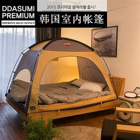 bed tents for adults 2015 authentic korean winter indoor tent bed tent