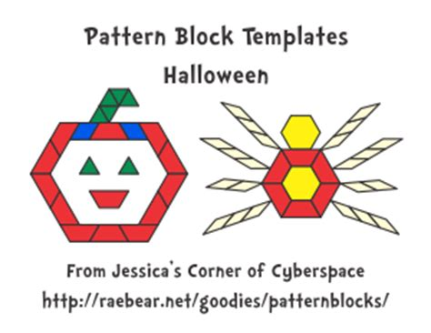 pattern block templates from jessica s corner of cyberspace
