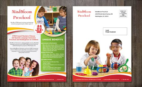 Preschool Flyer Design