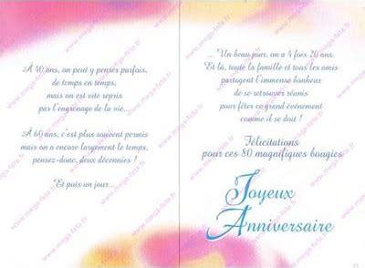 carte anniversaire 80 ans gratuite