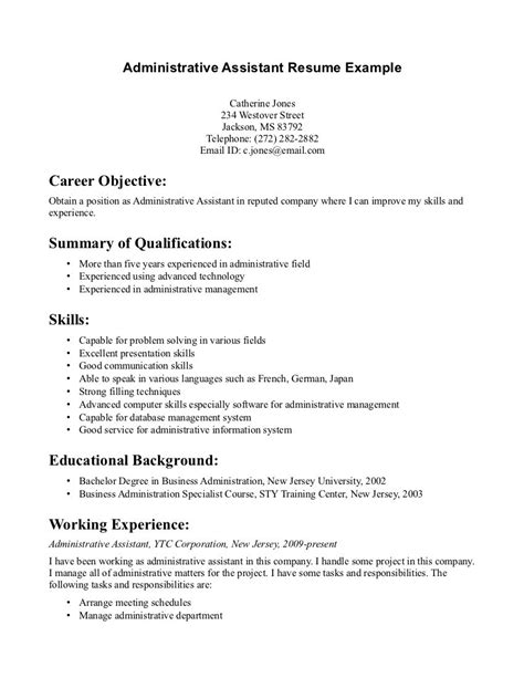 objective in resume exle insurance clerk resume emergency exle best career