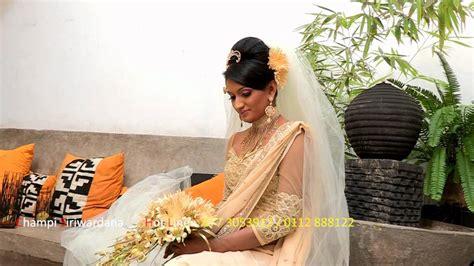 braided hairstyles in sri lanka sri lankan brides by chi siriwardana youtube