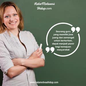 kata kata motivasi  guru  penuh inspirasi kata motivasi hidup motivasi bisnis