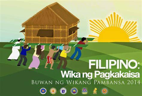 booth design for buwan ng wika 1000 images about bayanihan ng rehimeng us aquino on