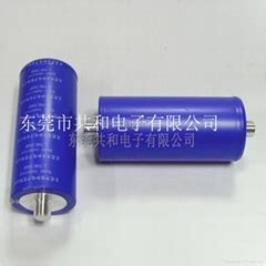 ultra capacitor in series capacitor products sale x2 safety capacitor diytrade china manufacturers suppliers directory