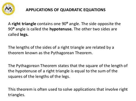 mit math syllabus 10 3 lesson 7 quadratic equations