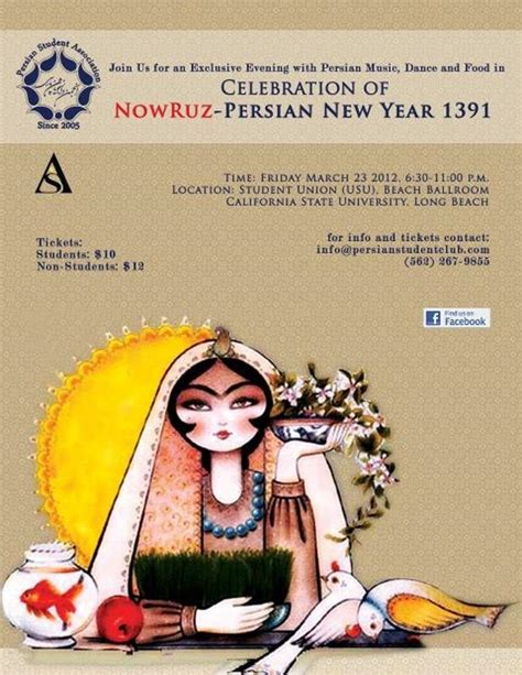 new year the free encyclopedia new year 2014 iranian concerts clubs and events new auto