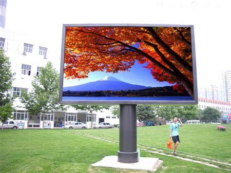 Led Outdoor Tv Display led screens adventrix signs llc signage professionals