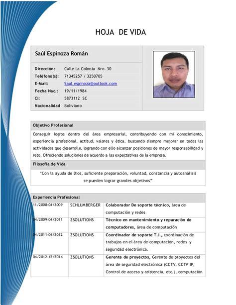 Plantillas De Curriculum Vitae 1 Hoja Hoja De Vida Saul Espinoza 2014 Sc Bolivia