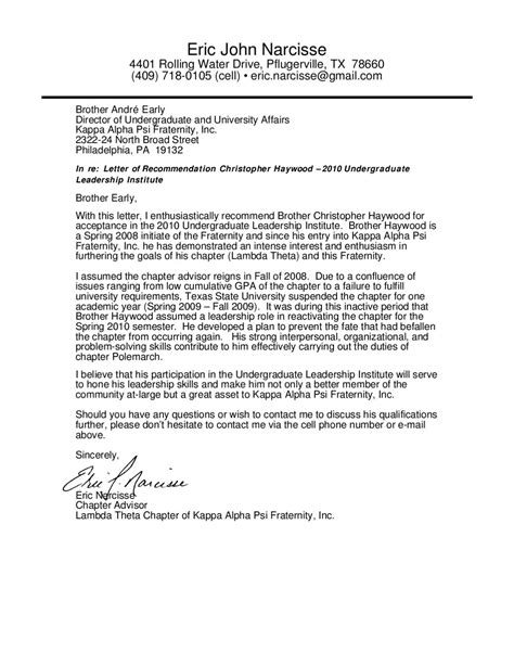 Letter Of Recommendation Kappa Alpha Theta letter of rec by chris haywood issuu